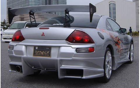 2001 Mitsubishi Eclipse Body Kits 2000 Mitsubishi Eclipse Body