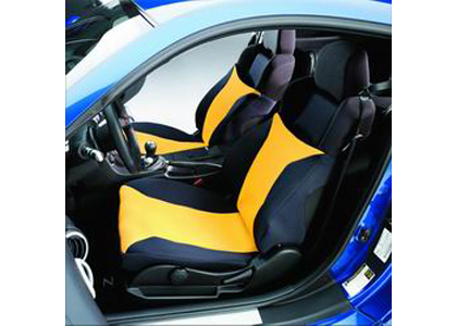 03-06 Nissan 350Z Covercraft Seat Covers - Seat Gloves (Yellow)