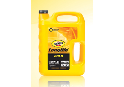 2002-2002 Lincoln Blackwood Pennzoil Long Life Oil - 15W40 2.5 Gallon C12