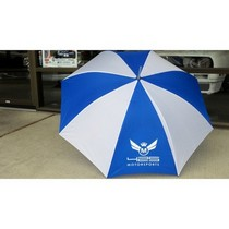 1966-1976 Jensen Interceptor 425 Motorsports Umbrella- Blue/White