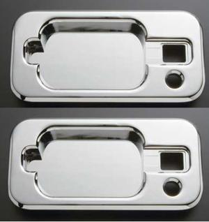 1998-2004 Lexus Lx470 AllSales Door Handles - Driver / Passenger Side with Lock Hole Buckets Only (Chrome)