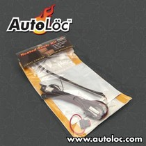 Universal (fits all vehicles) Autoloc Carbon Fiber Heated Seat Kit