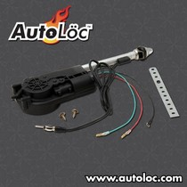 2007-9999 Chevrolet Silverado AutoLoc Chrome Power Antenna Kit