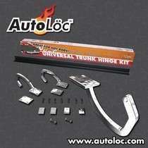 All Vehicles (Universal) AutoLoc Chrome Trunk Hinge Kit