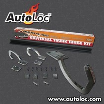 1988-1994 Audi V8 AutoLoc Trunk Hinge Kit