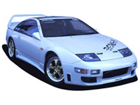 1990-1996 Nissan 300zx Bomex Body Kits