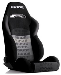 1995-1999 BMW M3 Bride Digo Gradation Reclining Seat