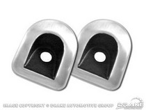 2005-11 Ford Mustang Drake Automotive Door Lock Knob Grommet Covers