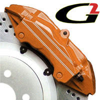 1974-1976 Mercury Cougar G2 Caliper Paint - High Temperature Brake Caliper Paint System Set (Orange)