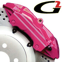 1989-1992 Ford Probe G2 Caliper Paint - High Temperature Brake Caliper Paint System Set (Pink)