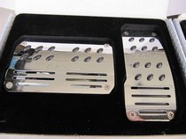 1974-1976 Mercury Cougar G International Ractive Chrome Sport Pedal Set for Automatic Transmission (Black Insert)