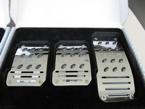1978-1987 GMC Caballero G International Ractive Chrome Sport Pedal Set for Manual Transmission (Black Insert)