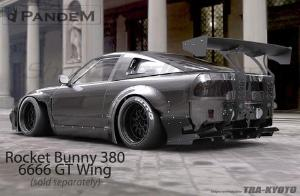 Nissan 240sx Paintable Wings at Andy's Auto Sport