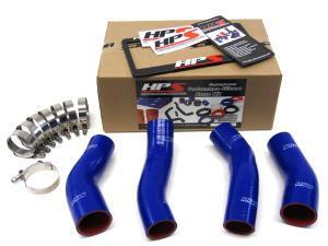 1990-1996 Nissan 300ZX Twin Turbo HPS Blue Silicone Intercooler Turbo Hose Kit - Blue