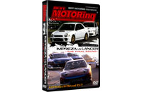 1997-2001 Infiniti Q45 DVD - Best Motoring Vol. 5 - Impreza vs. Lancer - The Final Battle