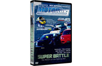 1997-2001 Infiniti Q45 DVD - Best Motoring Vol 11 - Super Battle