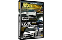 1997-2001 Infiniti Q45 DVD - Best Motoring Vol 16 - EVO IX The Next Evolution