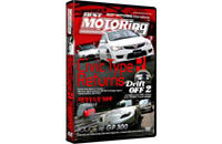 1997-2001 Infiniti Q45 DVD - Best Motoring Vol 21 - Civic Type R Returns