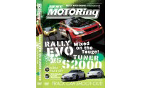 1997-2001 Infiniti Q45 DVD - Best Motoring Vol 22 - Rally EVO vs Tuner S2000