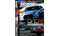 1997-2001 Infiniti Q45 DVD - Best Motoring Vol 23 - Nissan GT-R Loaded
