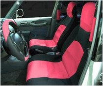 1988-1991 Honda Prelude Netami 6 Piece Neoprene Seat Cover Set - Red