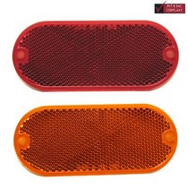 All Jeeps (Universal), Universal Pilot Reflector w/ Adhesive Backing (Amber)