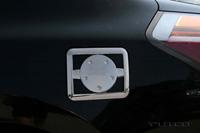07 08 Nissan Altima Putco Fuel Door Cover