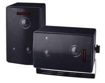 1971-1976 Chevrolet Caprice Pyramid 400 Watts 3-Way Mini Box Speaker System