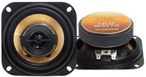 "1971-1976 Chevrolet Caprice Pyramid 4"" 160 Watts Two-Way Speakers"