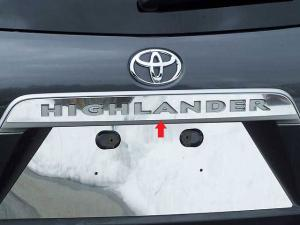 08-12 Toyota Highlander QAA License Bar with Letter Cut Outs