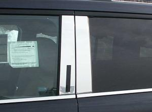 Chrome Pillar Posts for Ford Flex 09-15 8pc Set Door Trim Mirror Cover Window