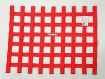 Racerdirect Safety Window NET 24 X 24 SFI 27.1 Ribbon with Installation Hardware KIT RED