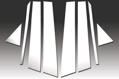 2003-2011 Audi A8 4Pc Chrome Pillar Post Stainless Steel Trim Door Cover
