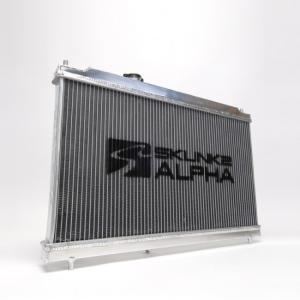 Radiators For Acura Integra At Andys Auto Sport - Acura integra radiator