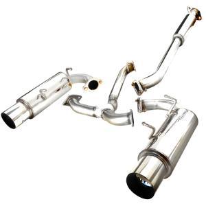 For For 12-17 Scion FRS Subaru BRZ S//S Catback Exhaust Muffler Titanium Tip