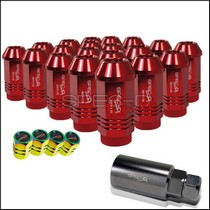 1993-1997 Honda Del_Sol Spec D Lug Nut Set: 12 X 1.5 - Red (21-Piece)