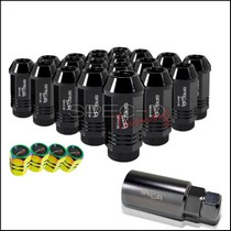 1995-1999 Chevrolet Cavalier Spec D Lug Nut Set: 12 X 1.5 - Black (21-Piece)