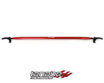DC Sports Carbon Steel Front Upper Strut Bar for 1995-1999 Eclipse GS and RS