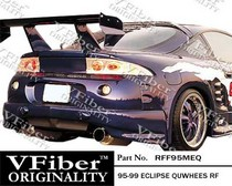 95-99 Mitsubishi Eclipse Vision Fender Flares - Quwhees (Rear)