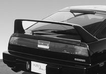 Nissan 300zx Spoiler