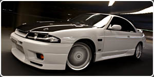 nissan r33 engine service manual