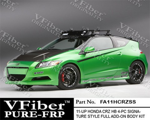 Honda CRZ 11-UP HB Vision Autodynamics Signature Style Body Kit - Full Kit (5 Piece)
