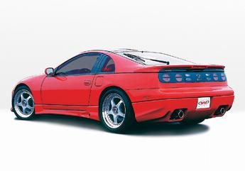 1990-1996 Nissan 300zx Wings West Type-W Body Kit - Side Skirts (Urethane)